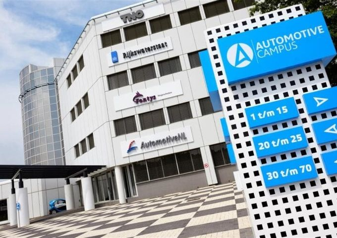 Vehant Technologies naar Automotive Campus